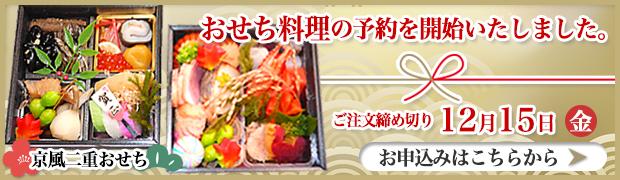 お惣菜ギフト